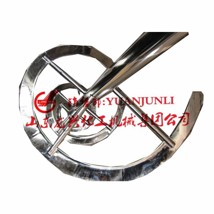 立式锥形螺带混合机