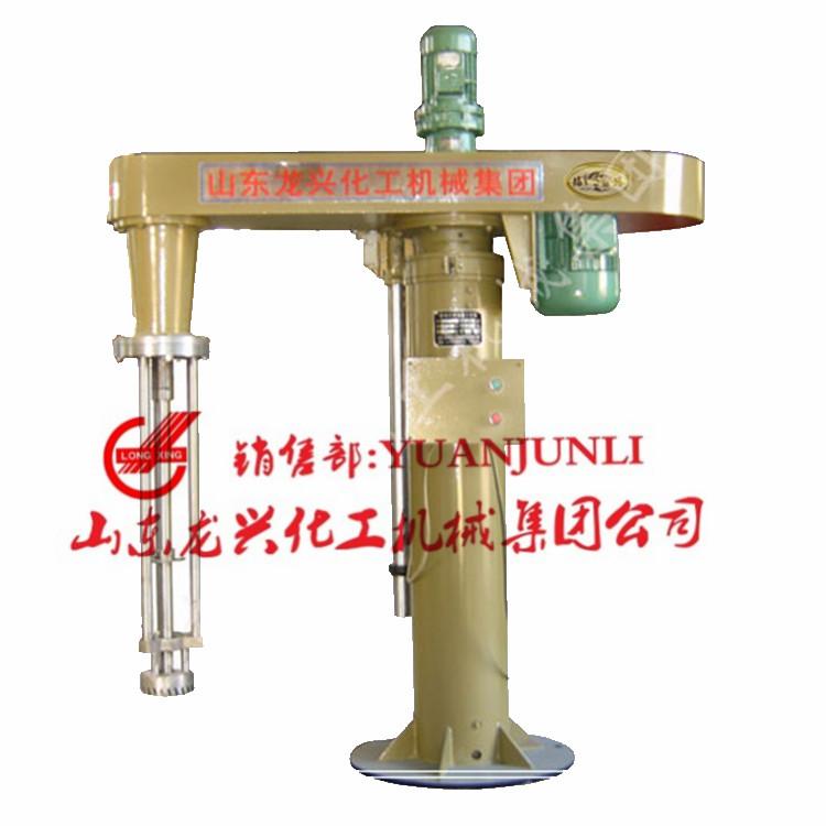 升降式高频剪切乳化机