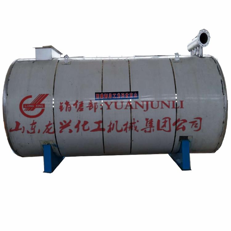 大型全自动燃油导热油炉