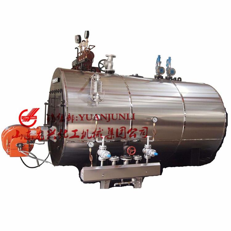 全自动蒸汽热水锅炉
