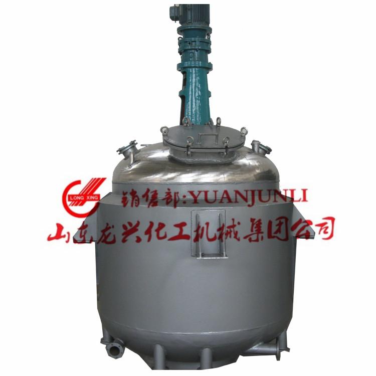 不锈钢电加热反应釜罐