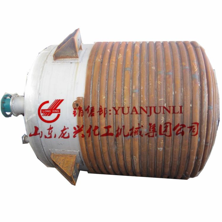 半圆管加热反应釜罐