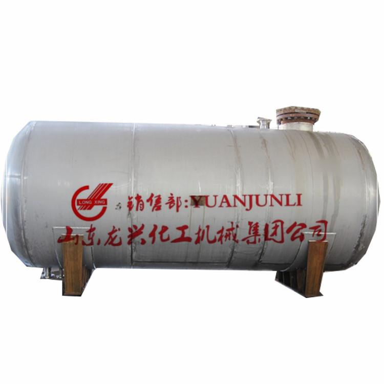 环氧乙烷储罐