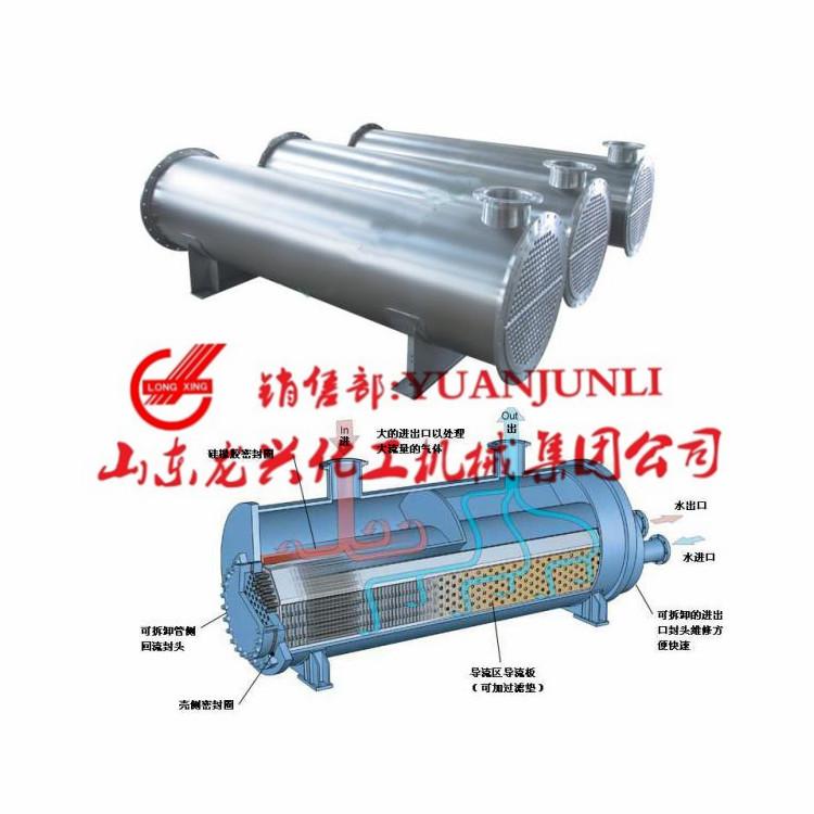 不锈钢列管式换热器(冷凝器)