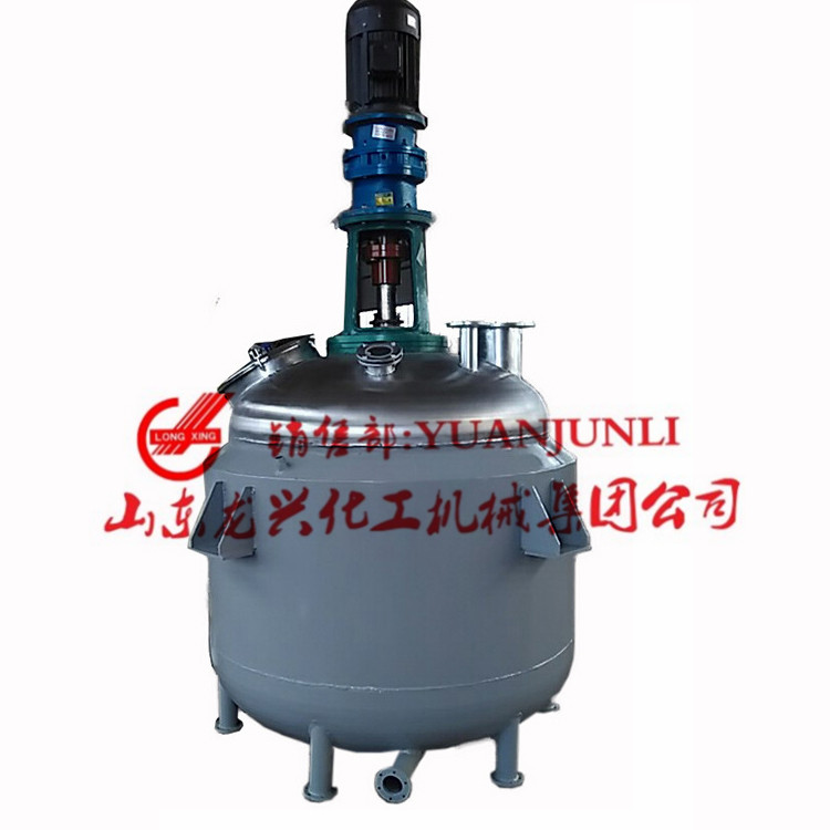 Electricity Heating Reactor
